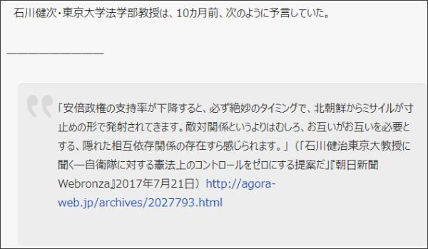 http://blogos.com/article/294959/