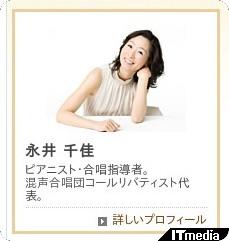 http://blogs.itmedia.co.jp/nagaichika/2010/05/post-c31c.html