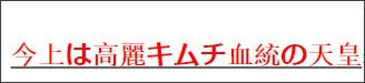 http://tokumei10.blogspot.com/2017/09/blog-post.html