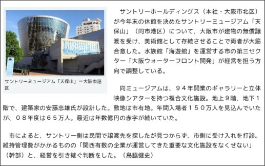 http://www.asahi.com/national/update/0629/OSK201006290008.html?ref=rss