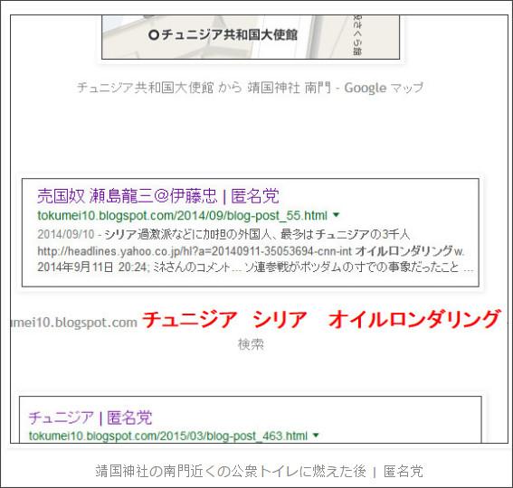 http://tokumei10.blogspot.com/2015/11/12.html