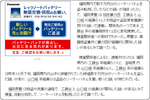 http://www.asahi.com/articles/ASH3D42WCH3DTIPE00V.html?iref=comtop_6_06