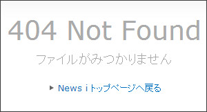 http://news.tbs.co.jp/newseye/tbs_newseye2100642.html