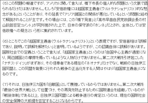 http://www.newsweekjapan.jp/reizei/2013/05/post-558.php
