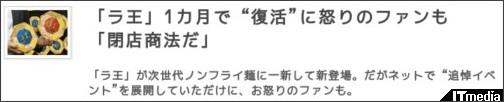 http://www.itmedia.co.jp/news/articles/1008/25/news087.html