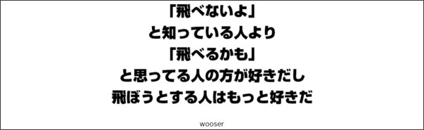 http://twittermeigen.tumblr.com/