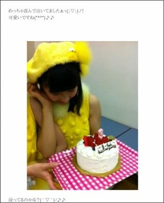 http://ameblo.jp/mitsuiaika-blog/entry-11244187836.html