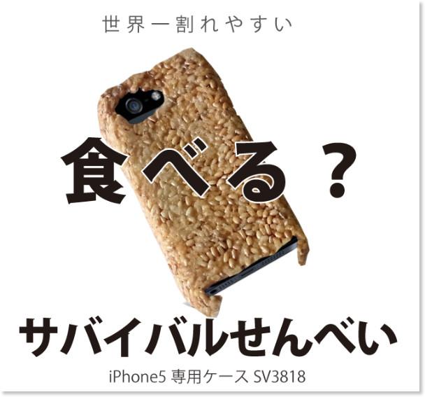 http://ikiiki-ys.com/item/0006-3-2/