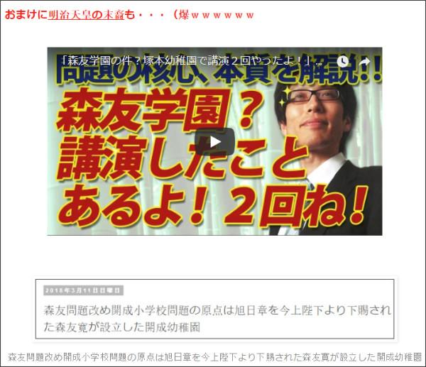 http://tokumei10.blogspot.com/2018/03/blog-post_48.html