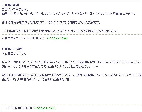 http://ameblo.jp/doronpa01/entry-11267365116.html#cbox