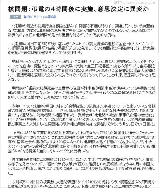 http://www.chosunonline.com/news/20090526000024