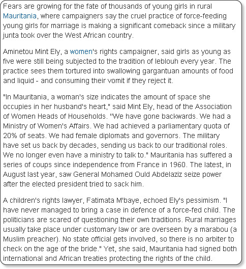 http://www.guardian.co.uk/world/2009/mar/01/mauritania-force-feeding-marriage
