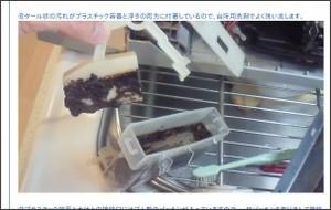 http://blogs.yahoo.co.jp/ej20paradise/8683283.html