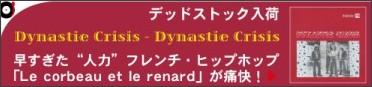 http://www.disquesdessinee.com/