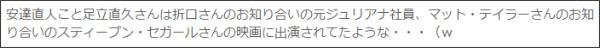 http://tokumei10.blogspot.com/2009/08/blog-post_3257.html