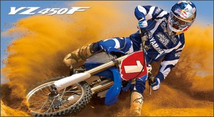 http://www.yamaha-motor.jp/mc/lineup/competition/yz450f/index.html