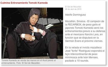 http://www.oem.com.mx/elsoldemazatlan/notas/n1613559.htm