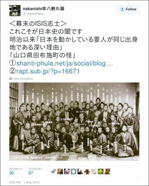 https://twitter.com/_kazumasa_/status/594360812740874240