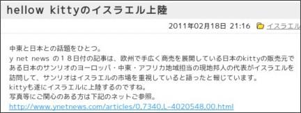 http://blog.livedoor.jp/abu_mustafa/archives/3494772.html