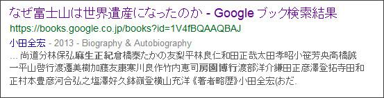 https://www.google.co.jp/#q=%E9%BA%BB%E7%94%9F%E6%AD%A3%E7%B4%80%E3%80%80%E6%88%BF%E5%9C%92%E5%8D%9A%E8%A1%8C