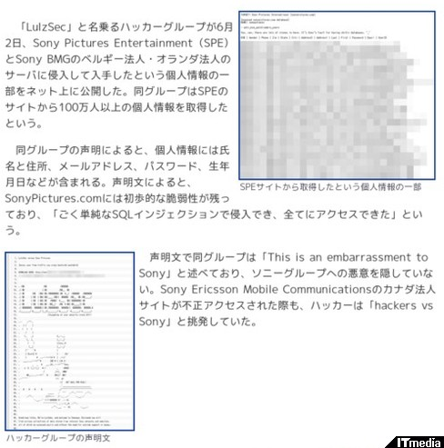 http://www.itmedia.co.jp/news/articles/1106/03/news027.html