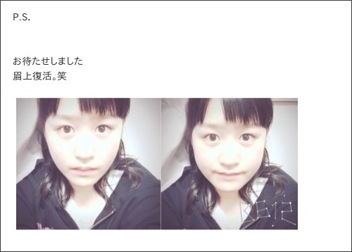 http://ameblo.jp/tsubaki-factory/entry-12141723125.html