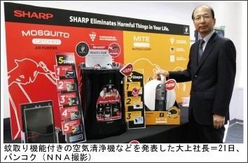 http://newsbiz.yahoo.co.jp/detail?a=20151022-00000006-nna_kyodo-nb