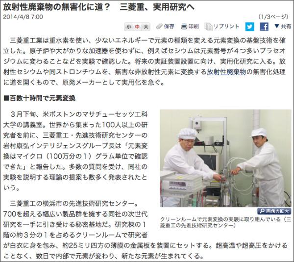 http://www.nikkei.com/article/DGXNASDZ040JJ_X00C14A4000000/