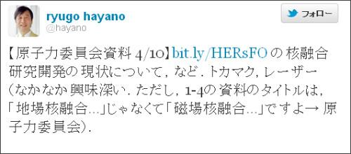 http://twitter.com/#!/hayano/statuses/189681880013094912