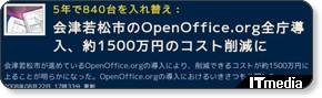 /enterprise/articles/0808/22/news091.html