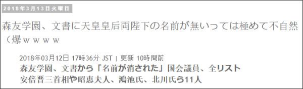 http://tokumei10.blogspot.com/2018/03/blog-post_27.html