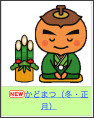 http://www.town.takamori.nagano.jp/contents/02000296.html