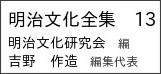 http://www.nippyo.co.jp/book/919.html