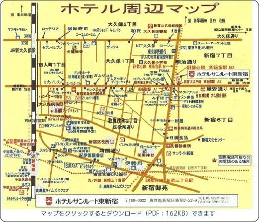 http://www.sunroutehotel.jp/higashi-shinjuku/kankou.asp