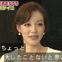大沢ケイミの写真