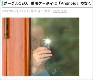 http://news.livedoor.com/article/detail/4250132/