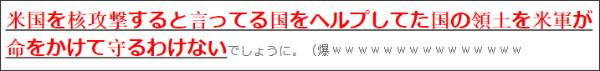 http://tokumei10.blogspot.com/2017/09/stopping-all-trade.html