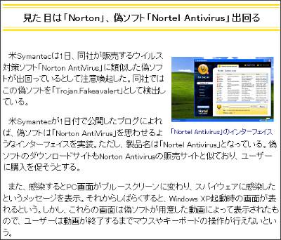 http://internet.watch.impress.co.jp/docs/news/20090902_312532.html