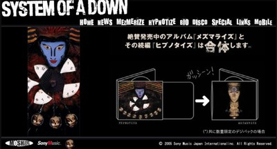 http://www.sonymusic.co.jp/Music/International/Special/SystemOfADown/