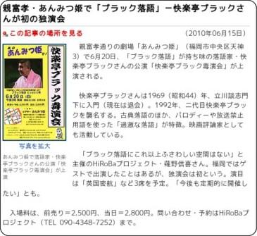 http://tenjin.keizai.biz/headline/2566/