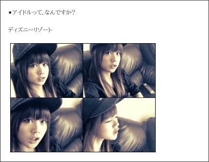 http://ameblo.jp/nigaki-risa/entry-11565595138.html