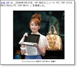 http://japan.internet.com/webtech/20080521/3.html
