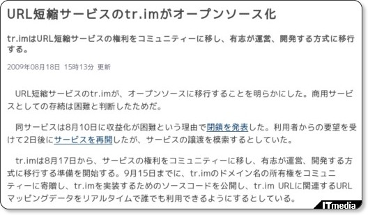 http://www.itmedia.co.jp/news/articles/0908/18/news044.html