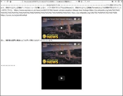 https://drive.google.com/file/d/1wrqaIXRoqpW_kwJufSRwVSKot8YsOzhW/view