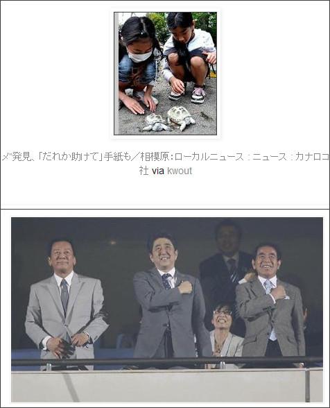 http://tokumei10.blogspot.com/2013/04/blog-post_28.html