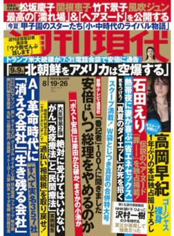 http://www.fujisan.co.jp/product/1120/new/