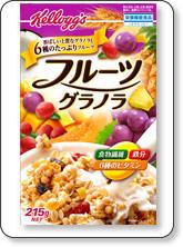v7g bor rou sha 【食べ物】フルーツグラノーラが人気すぎる!私もケロッグ「フルーツグラノラ」に豆乳をかけて食べてみましたよ!