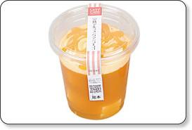 hrw bor rou sha 【食べ物】ローソンの新商品デザート「完熟アルフォンソマンゴーココ」を食べてみたよ!