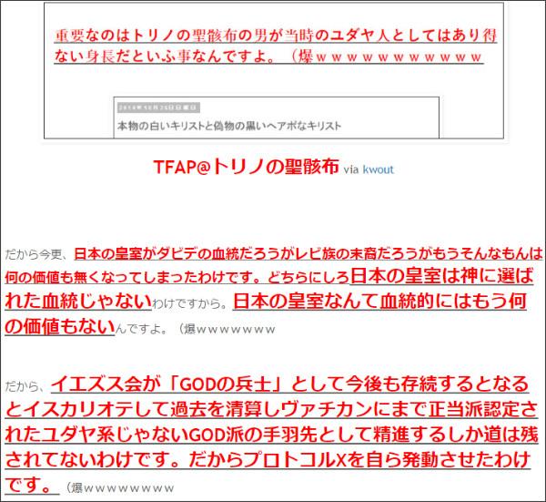 http://tokumei10.blogspot.com/2016/10/blog-post_28.html