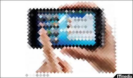 http://www.itmedia.co.jp/news/articles/1009/24/news056.html